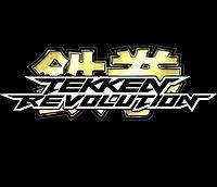Tekken Revolution OST- Main Menu.mp3