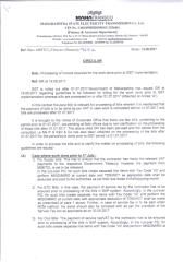 9652 030817 PROCESSING BILL BEFORE GST.PDF