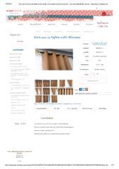 ผ้าม่านตาไก่,ผ้าม่านสำเร็จรูป httpcutecurtain.lnwshop.com.pdf