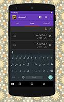 AlMushaf-03.jpg