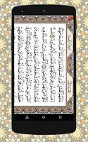 AlMushaf-13.jpg