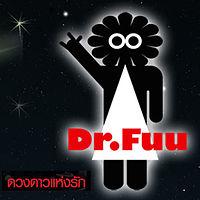 Dr.Fuu - ดวงดาวแห่งความรัก.mp3