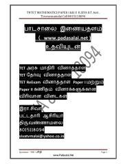 127-tet-paper2-maths.pdf