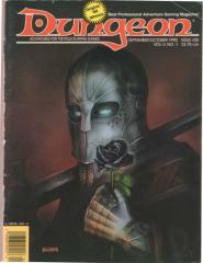 Dungeon Magazine 025  1990.pdf