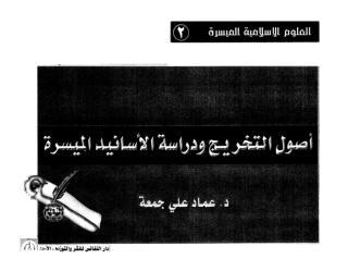 thm.pdf