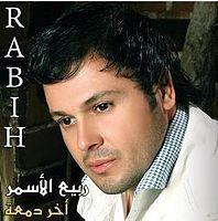 DJ_SPEED Rabi3-Asmar_Ya-Ommi.mp3