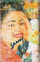 Zaheen Agent - (Imran Series) by Mazhar Kaleem.pdf