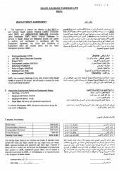 Agreement Abdul Sattar Meraj Din 2721B.pdf