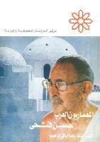 المعماريون العرب - حسن فتحى.pdf