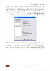 Print_1.pdf